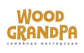 WoodGrandpa